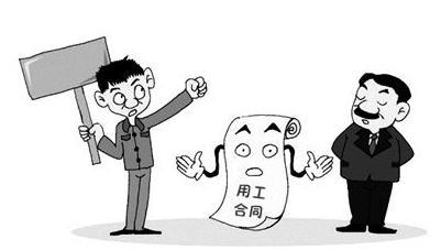 深圳企业劳动诉讼.jpg