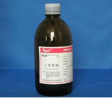 二丙酮醇.jpg