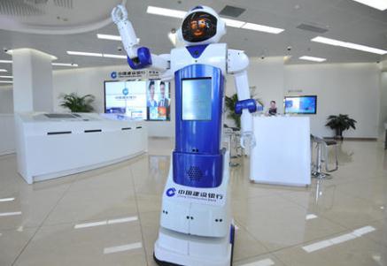 迎宾机器人.jpg