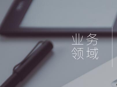 上海离婚诉讼4.png