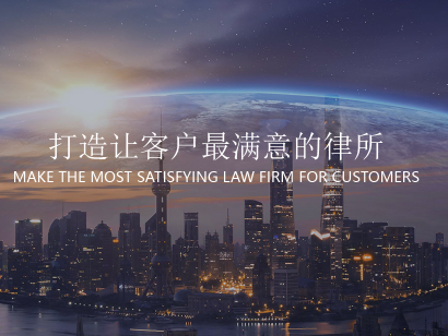 上海离婚诉讼3.png