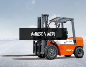 购买北京电动叉车要了解哪些方面?.png