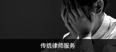 深圳企业劳动诉讼有哪几个阶段?.png