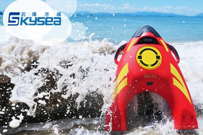 水上救援机器人3.jpg