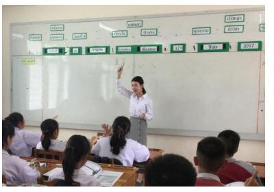 对外汉语教师就业1.jpg