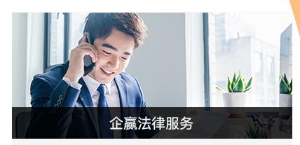 深圳企业劳动诉讼3.png