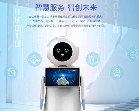 服务机器人 2.jpg