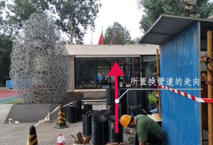 非开挖管道内衬修复 3.png