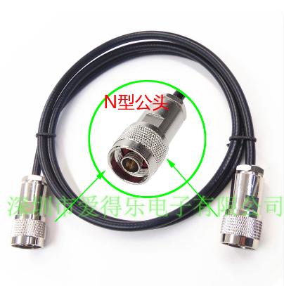 电缆组件 1.png