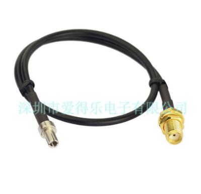 电缆组件 2.png