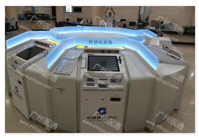 银行智能柜台防护罩2.jpg