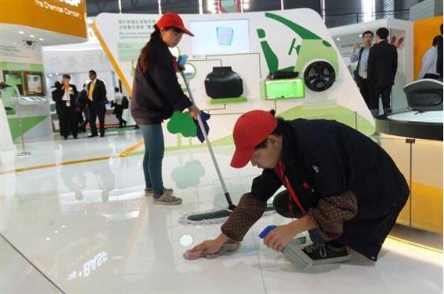 上海展会保洁服务2.jpg