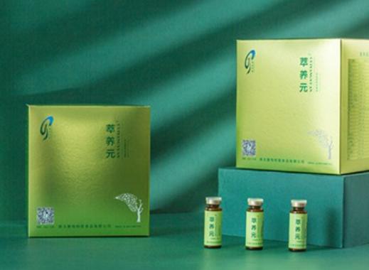 植物提取保健品.png