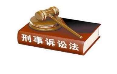 上海刑事辩护律师 4.png