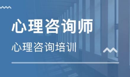 长沙心理咨询机构 4.jpg