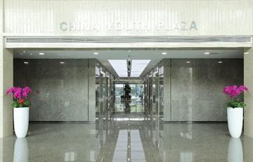 北京科技园物业租赁4.jpg