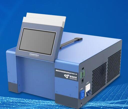 模组充放电系统1.jpg