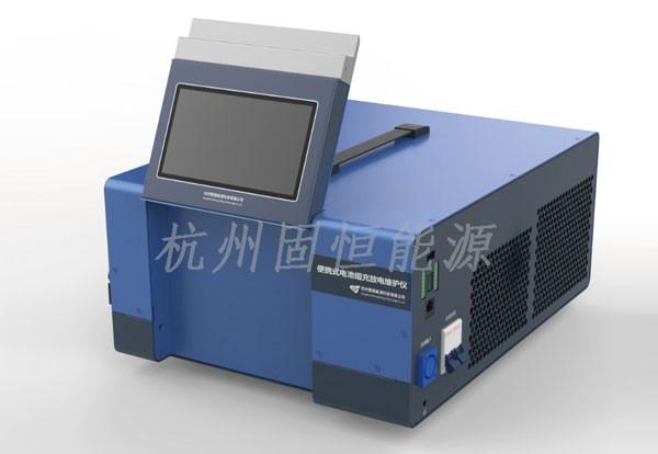模组充放电系统2.jpg