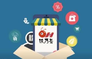 新零售app  2.png