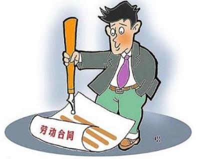 深圳劳动合同纠纷 4.png