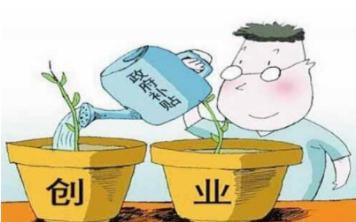 深圳创业扶持政策.jpg
