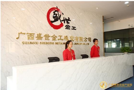广西黄金珠宝生产3.jpg