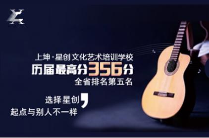成都音乐培训 1.png