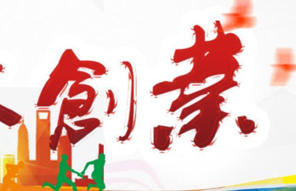 深圳创业扶持政策2.jpg