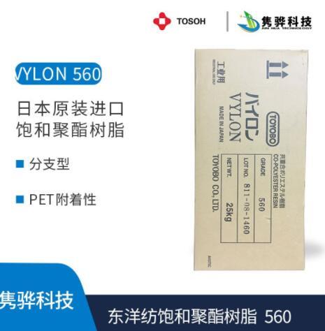 饱和聚酯树脂2.jpg