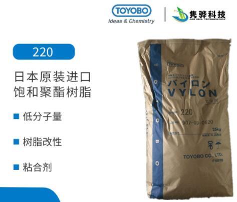 饱和聚酯树脂1.jpg