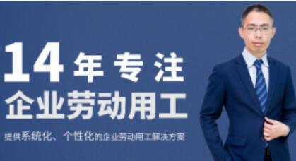 深圳企业劳动诉讼 3.jpg
