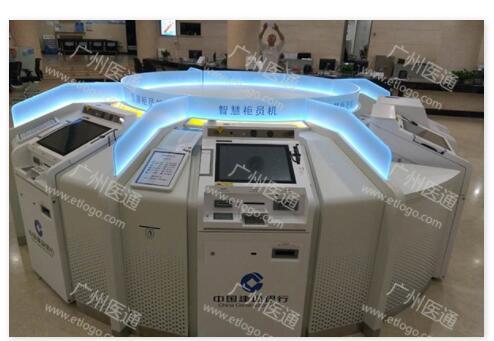 银行智能柜台防护罩4.jpg