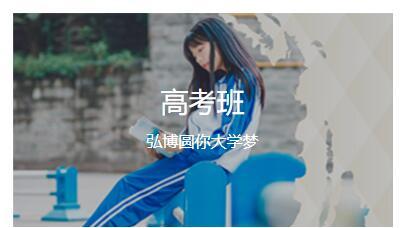四川对口高考5.jpg