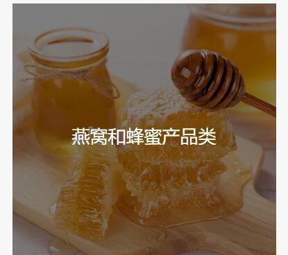 食品进口清关4.jpg