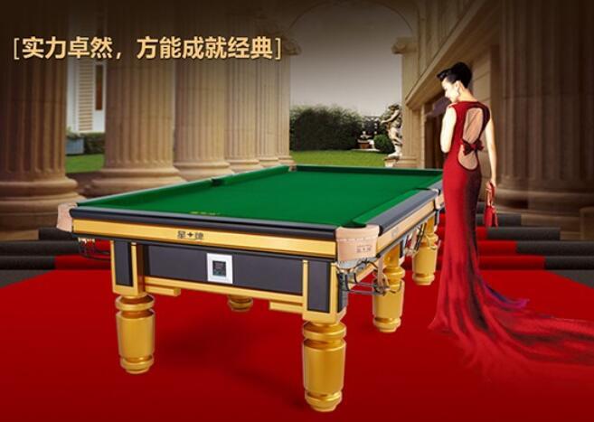 星牌台球桌4.jpg