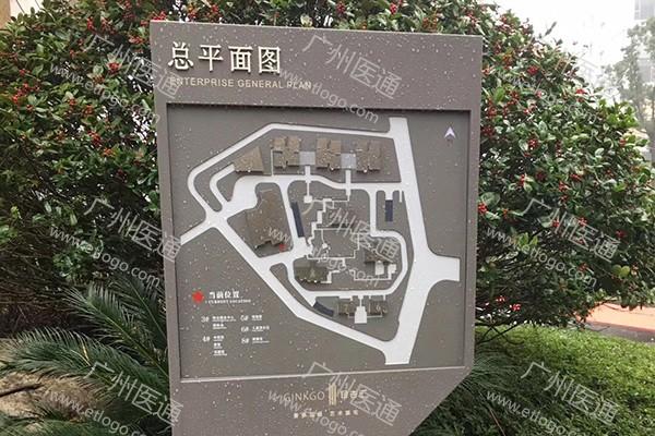 景区标识3.jpg