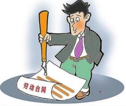 深圳劳动合同纠纷 1.jpg