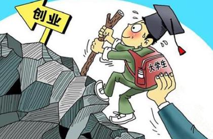 深圳创业扶持政策1.png