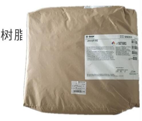水性丙烯酸树脂2.jpg