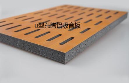 吸音隔音板生产厂家 4.jpg