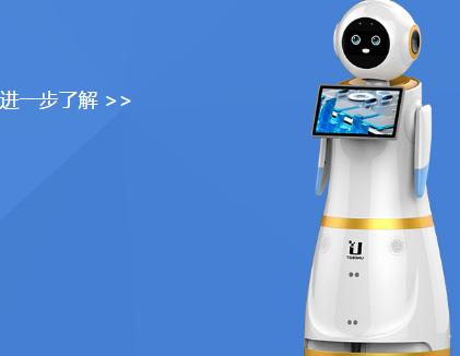 智能机器人.png