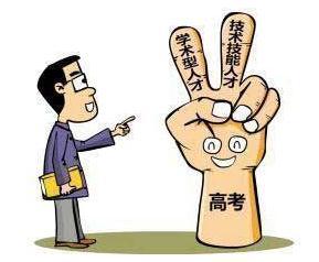 四川对口高考.jpg