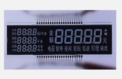 定制段码LCD液晶显示屏4.jpg