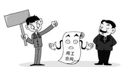 深圳劳动律师.jpg