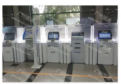 银行智能柜台防护罩1.jpg
