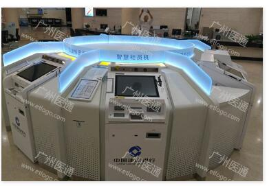 银行智能柜台防护罩3.jpg