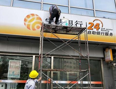 上海广告牌清洗4.png