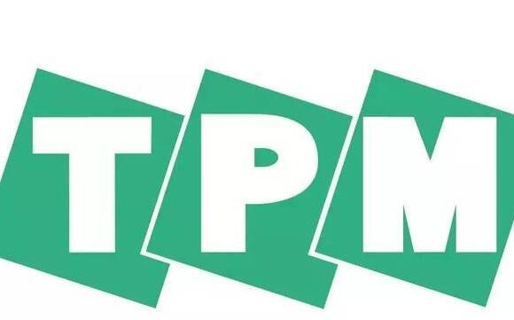 TPMbetway必威官网手机版app2.jpg