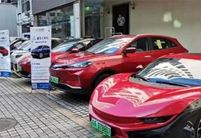 新能源汽车租赁平台.png