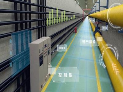 管廊监控软件2.jpg